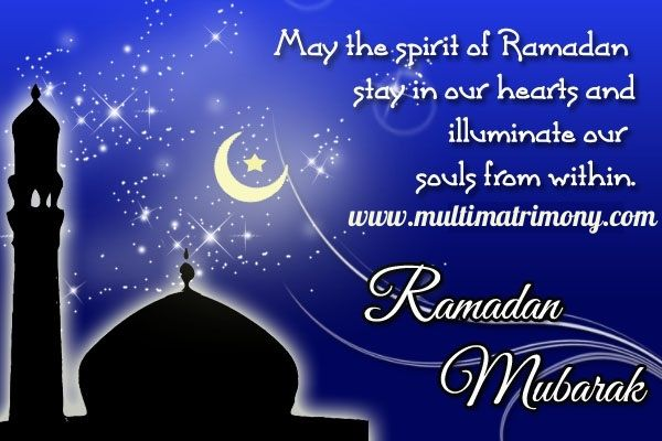 Happy Ramzan wishes!!!