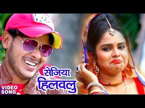Shani Kumar Shaniya New लकगत 2017 - सजय हलवल - Naihar Me Suhagraat - Bhojpuri Hit Songs