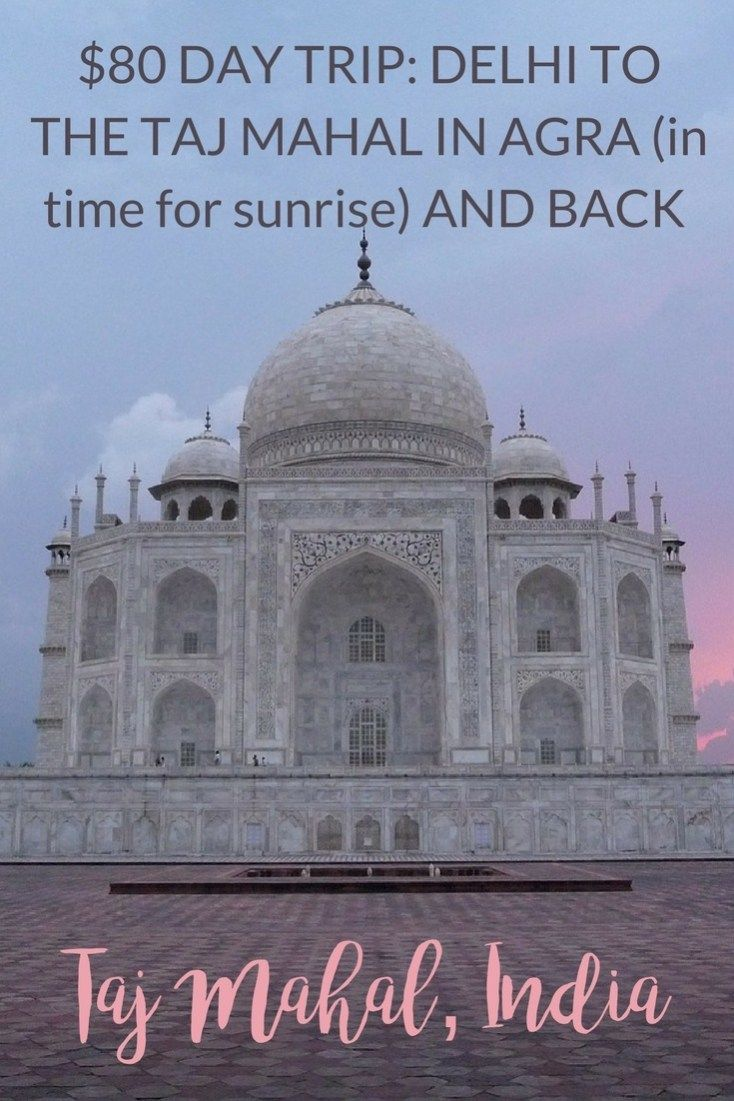 Delhi to Agra Easy & Cheap: How to Make a Day Trip to the Taj Mahal from Delhi. No trip to India is complete without a stop at the iconic Taj Mahal in Agra. This tour is $80 and is an A/C car from Delhi (and back), includes your ticket to the Taj and Agra Fort, and gets you there for sunrise! #TajMahal #Agra