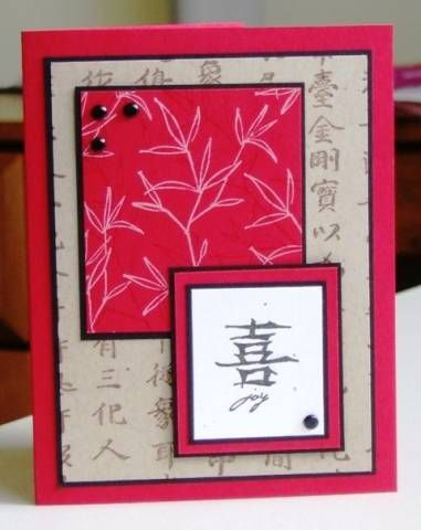 SC163 Asian Birthday by Christy S. - Cards and Paper Crafts at Splitcoaststampers