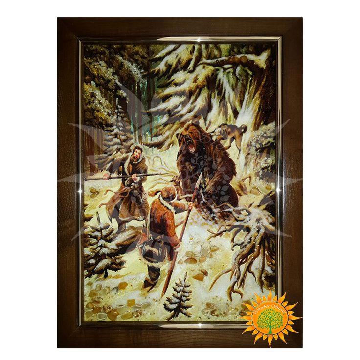 Картина Охота на медведя из янтаря ⋆ Amber stone