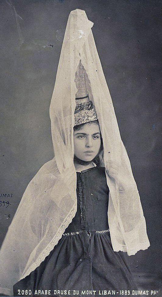 Antique Wooden Ottoman