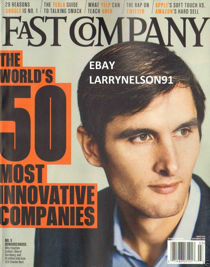 FAST COMPANY MAGAZINE MARCH 2014 NO LABEL WORLDS 50 MOST INNOVATIVE COMPANIES