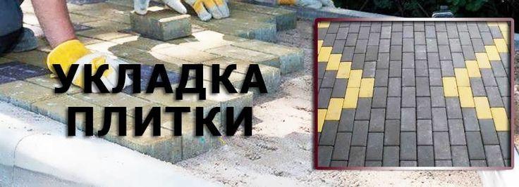 Купить строительные материалы в интернет магазине Москвы
