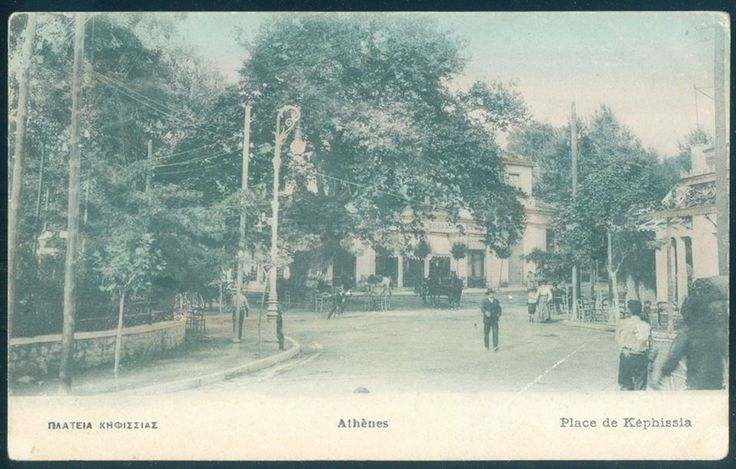 Kifissia Square, early 20th century