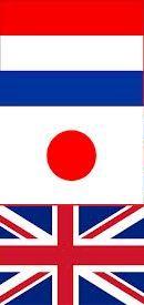ik spreek nederlands engels  en ben japans aan het leren