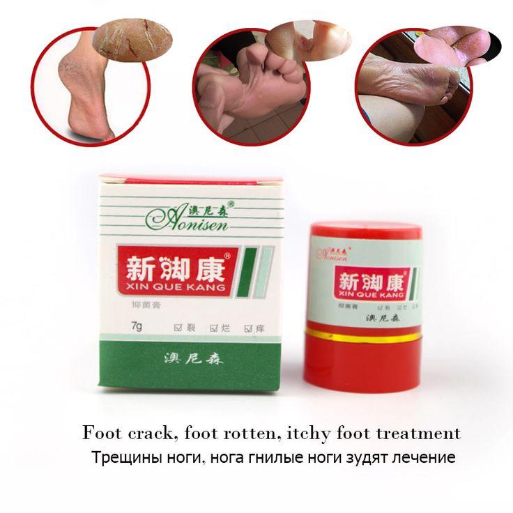 Best Dog Anti Itch Cream