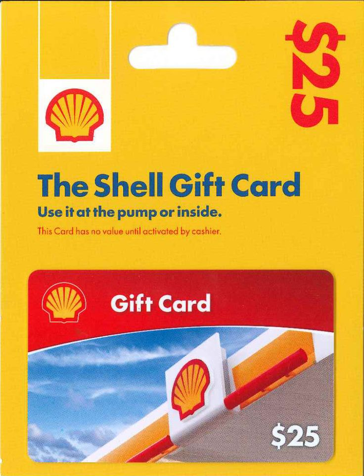 fuel up fridays gas card giveaways with the riil shell. Black Bedroom Furniture Sets. Home Design Ideas