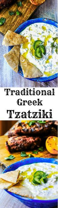 Traditional Greek Tzatziki Recipe combines real thick greek yogurt, seedless cucumber, garlic, dill and splash of vinegar and olive oil. It's a perfect sauce that can be paired with any meals like: grilled meats, vegetables, sandwiches, pitas or salads.