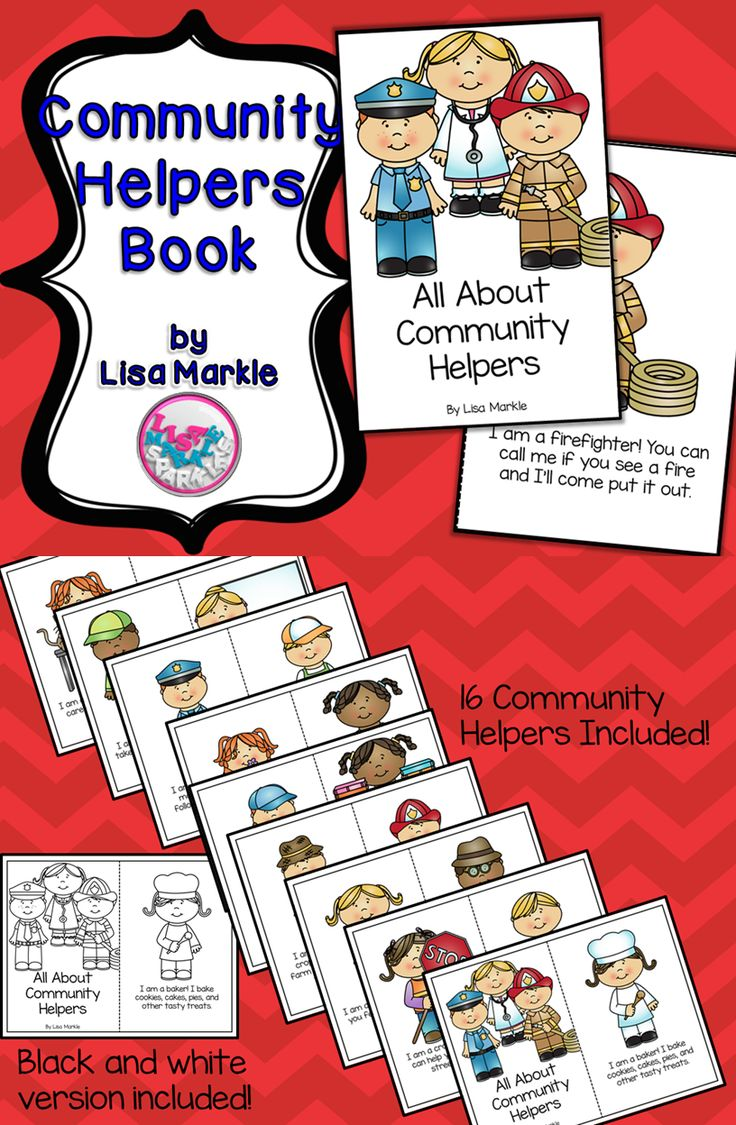 This community helpers printable book is a great introduction to your community helpers unit! The book includes pictures and descriptions of sixteen different community helpers including a firefighter, police officer, doctor, dentist, trash collector, and more! I've included a black and white version as well, so you can print out individual copies for your students to color! Use this book with my community helpers comprehension activity, movement cards, and puzzles to complete your theme!