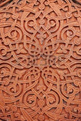 Architectural detail, part of a decor traditional ancient armenian decorative patternhttp://www.123rf.com/photo_5537417_architectural-detail-part-of-a-decor-traditional-ancient-armenian-decorative-pattern.html