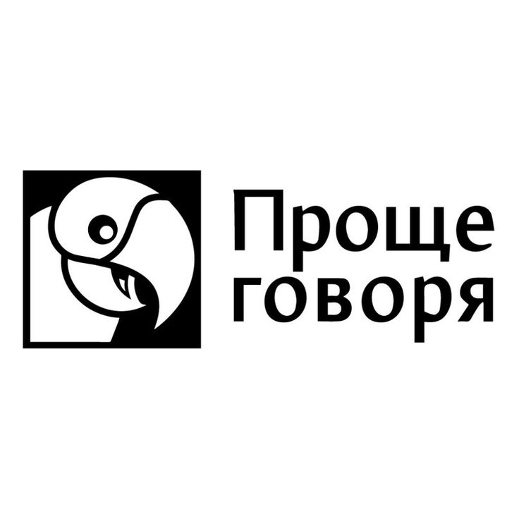 A Logo For a Language School Simply Said