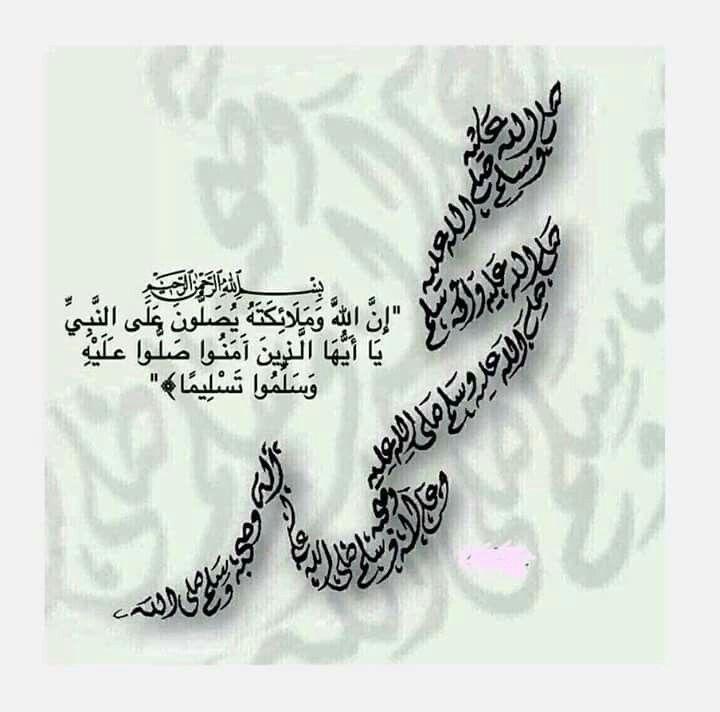 DesertRose,;,اللهم صل وسلم وبارك على سيدنا محمد وعلى آله وصحبه أجمعين ,;,