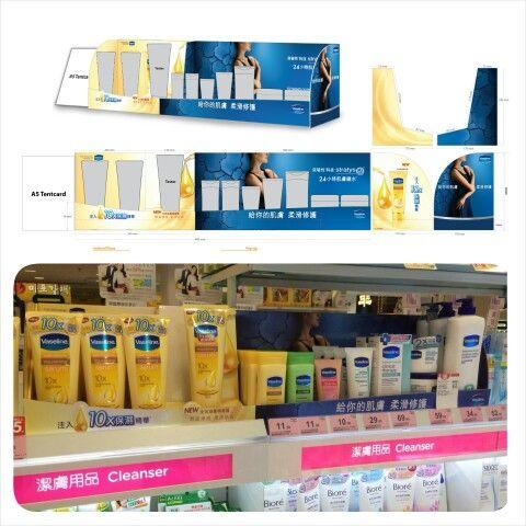 Vaseline top shelf