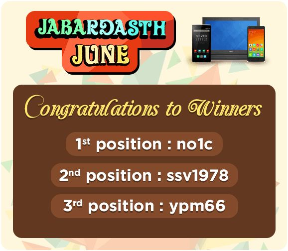 Congratulations to all the Winners of Jabardasth June Offer!  1st position   : no1c Prize Won: Dell Vostro note book  2nd position  : ssv1978 Prize Won: oneplusone Mobile Phone  3rd position  : ypm66 Prize Won: MI Redimi 2 Mobile Phone  https://www.classicrummy.com/winners-of-Jabardasth-June-offer?link_name=CR-12  #rummy #classicrummy #june #jabardasthjune #offer #poolrummy #poolgames #101poolrummy #201poolrummy