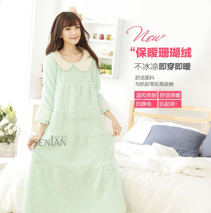 Find More Nightgowns & Sleepshirts Information about Autumn and winter sweet princess coral fleece sleepwear young girl set ultra long winter long sleeve nightgown thick,High Quality fleece projects,China fleece coats for men Suppliers, Cheap fleece sweatshirts for men from 3 Rabbit on Aliexpress.com