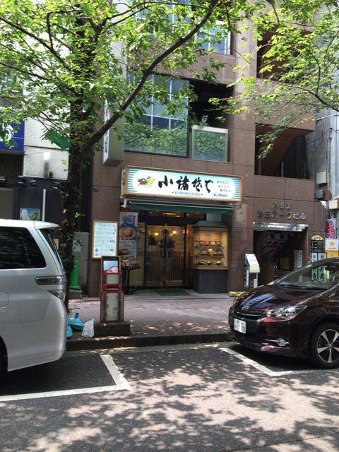 小諸そば、東京八重洲
