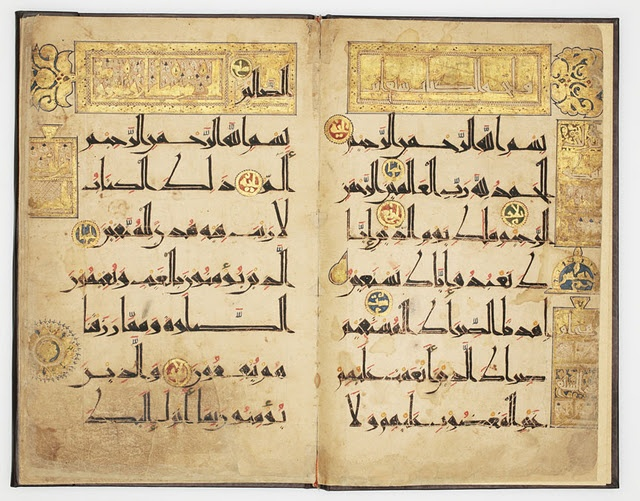 This fragment contains the surah al-Fatihah (the Opening), and al-Baqarah (the Cow). The script is remarkable for its size, each line being roughly 4 cm high. Iran. Later 11th century. Kufic script. Courtesy of the Nasser D Khalili Collection of Islamic Art.