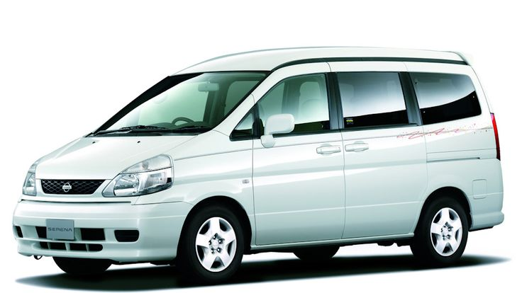 Nissan Serena Service Repair Manual Free Download