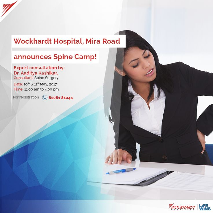 Wockhardt Hospitals, Mira Road gives you a chance to move about freely! Consult our in house expert Dr. Aaditya Kashikar on 10th - 11th May, 2017 from 11 am - 4 pm to lead a fit and healthy life! Call on 8108181044 to book an appointment.