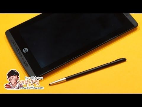 HP Slate7 Extreme - Bench / Video / Game (+playlist)