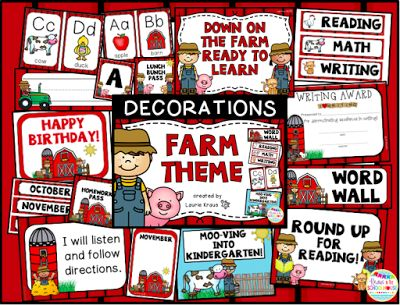 Tips and suggestions for a farm themed classroom.  FREE farm themed reading certificate provided too.  Read this blog post about themes and decorations that can be used in elementary school classrooms.  Themes include dog, jungle, hollywood, pirate, and farm.