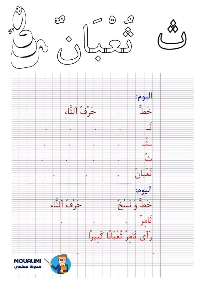 Pin By Mama On التعليم التحضيري Word Search Puzzle Words Bullet Journal