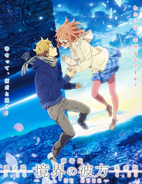 Beyond the Boundary I'll Be Here Past Bluray [BD] Dual