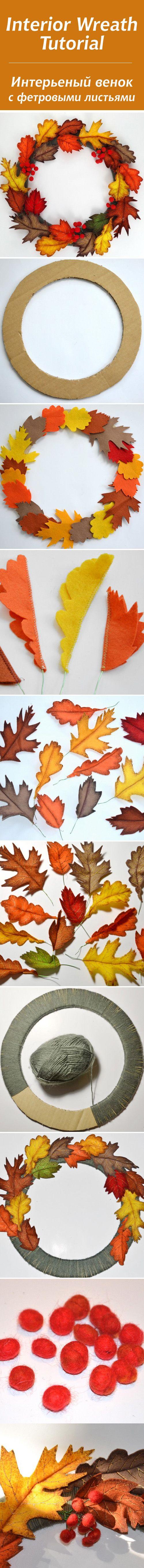 Делаем осенний интерьерный венок с листьями из фетра