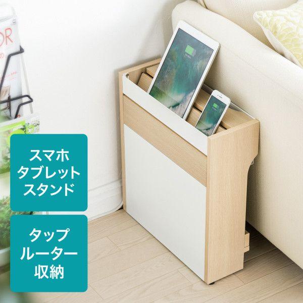 ケーブルボックス ルーター 収納 配線 コンセント コード 隠し 充電ステーション(即納)|sanwadirect