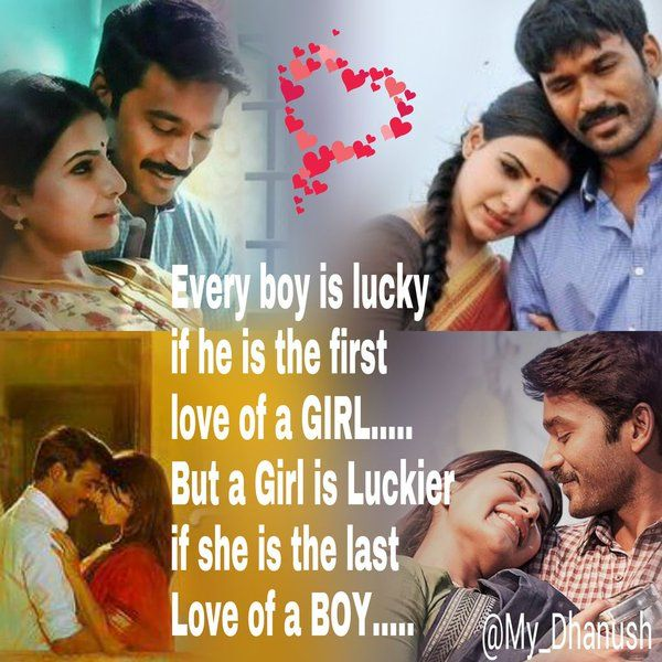 Pin By Abi On Sunsets Love Quotes Quotes Tamil Love Quotes