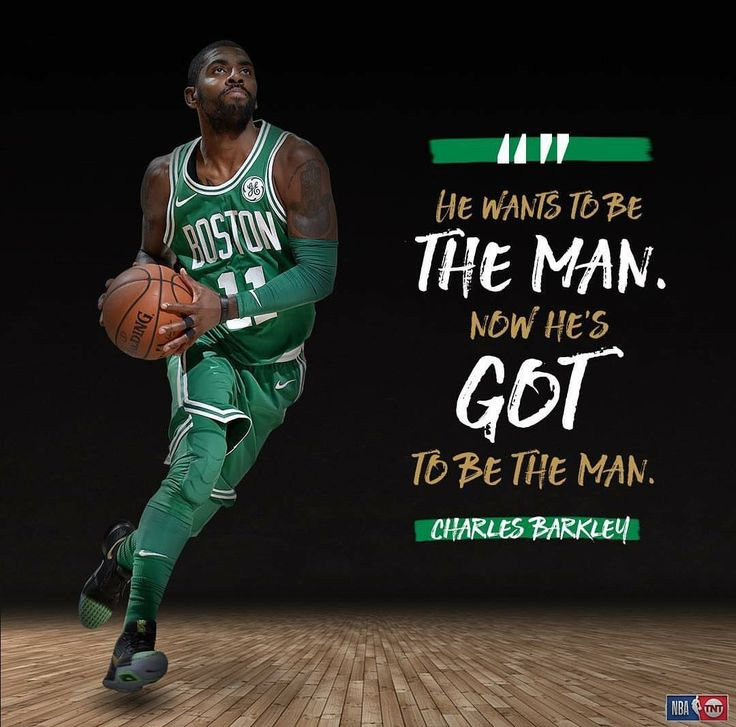 Basketball Championship Quotes: Kyrie Irving Cannot Win The Championship Alone !!!!