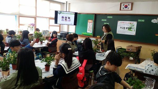 삼호중앙초등학교, 소중한 지구는 우리가 지키지