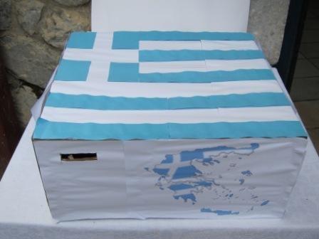 Greek flag money box