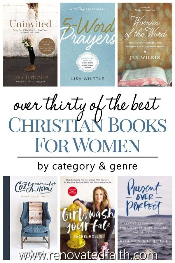 Best Christian Books for Women - I can't put down #3!!! Reading lists of the best books for Christian women, whether fiction, non-fiction, for wives, moms, twenty-somethings and also books on relationships, including Bible studies. These novels will help to strenghthen your faith and heart in God in 2018 while helping you to lead a life of walking in Christ's truths. Lysa Terkeurst & Jen Wilkin are two of my favorites! #faith #christianbooks