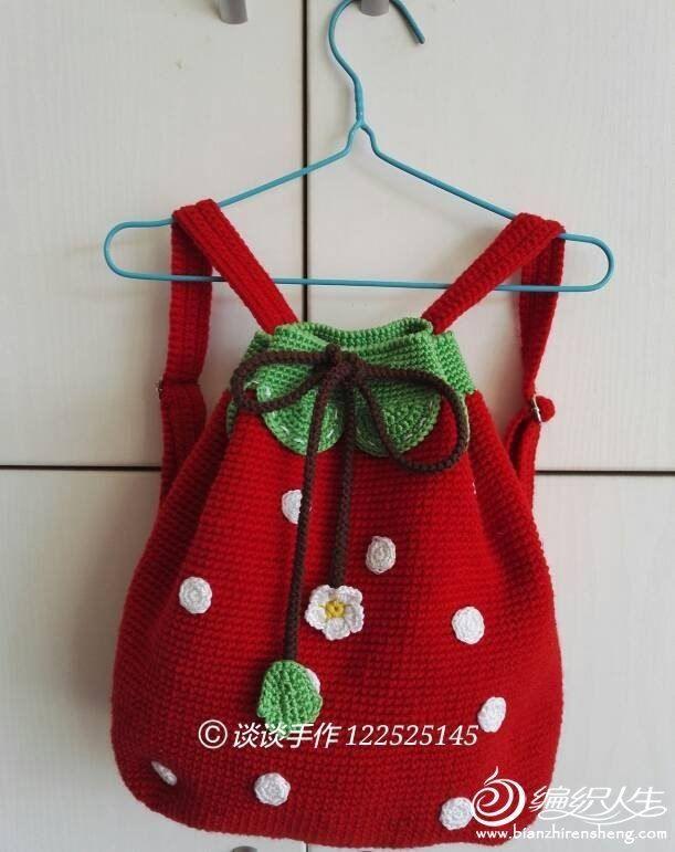 patron-para-hacer-muchila-crochet-fresa01