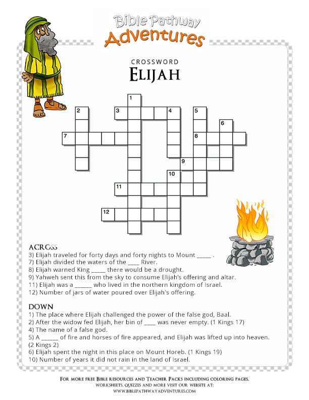 50 best images about Bible Crossword Puzzles on Pinterest ...
