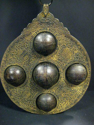 Islamic Brass Astrolabe with Five Celestial Globes - Origin: India Circa: 19 th Century AD to 20 th Century AD  Collection: Islamic Art Medium: Brass