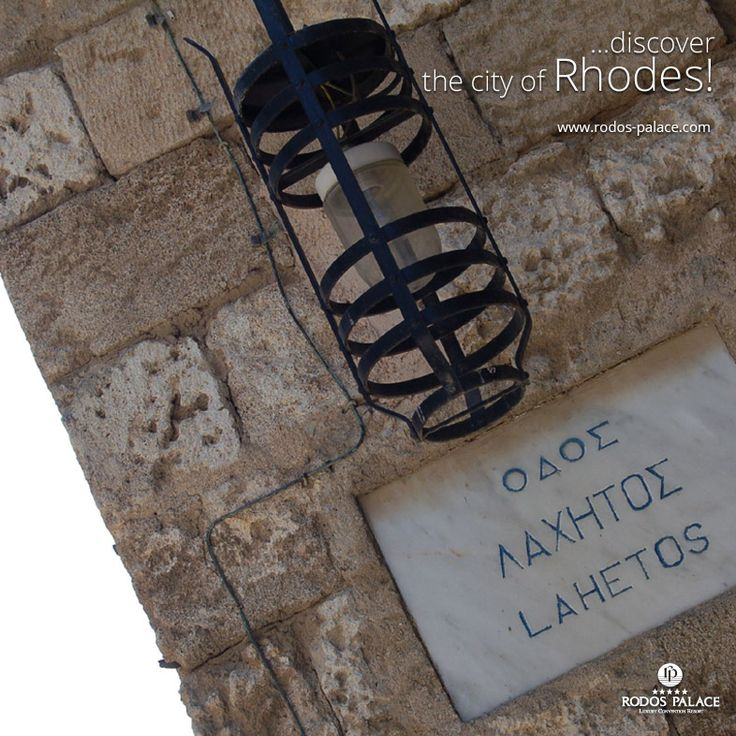 Wander around Rhodes city and discover the hidden beauty.   www.rodos-palace.com ‪#‎Rhodes‬ ‪#‎Rodos‬ ‪#‎vacation‬ ‪#‎RodosPalaceHotel‬ ‪#‎hotel‬ ‪#‎medieval‬