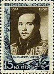 Михаил Юрьевич Лермонтов Русский поэт, прозаик, драматург, художник.