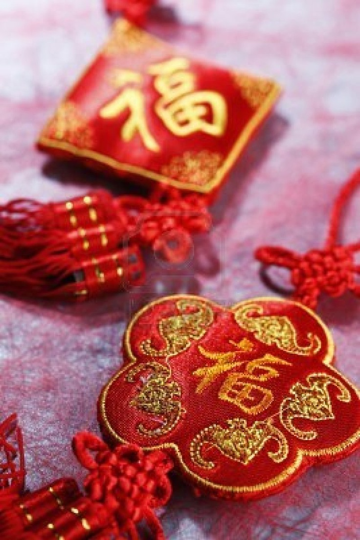 Modern chinese new year table setting - Chinese New Year Feb 10 2013 Decorations Fengshui Chinesenewyear Http