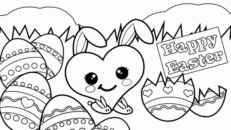 Crayola Coloring Page Coloring Pages Easter egg