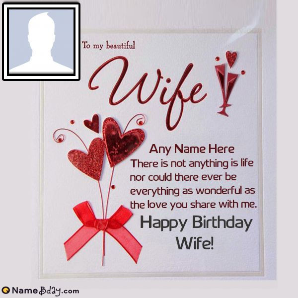 here is the most romantic way to say happy birthday my