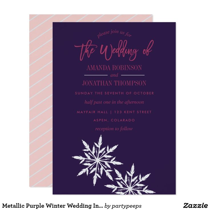 zazzle wedding invitations promo code%0A Metallic Purple Winter Wedding Invitation