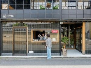 Maker culture spaces in Japan expand with opening of FabCafe Kyoto | Japan Trends