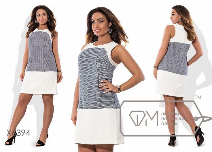 Аккуратное платье мини ,большого размера ,из ткани  плательный креп