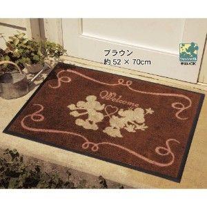 ディズニー おしゃれで かわいい ネット通販 ミッキーマウス ミニーマウス プーさん くまのプーさん