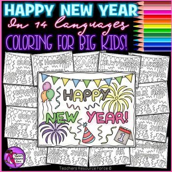 These New Year Around the World quote zen doodle coloring pages are a relaxing and fun resource for your students to color and learn how to say Happy New year in 14 different languages!Coloring pages include: English  Happy New Year Afrikaans  Gelukkige Nuwe Jaar German  Frohes Neues Jahr Greek     Norwegian  Godt nytt r Spanish / Portuguese  Feliz Ano Novo Welsh  Blwyddyn newydd dda  Russian      Czech  astn nov rok  Dutch  Gelukkig Nieuwjaar  French  Bonne Anne Italian  Buon Anno Polish…