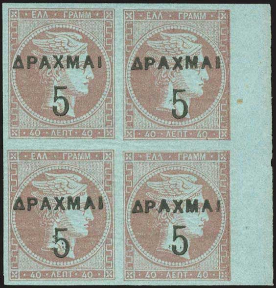5dr/40l. mauve on blue 1900 Large Hermes Heads Surcharges in u/m bl.4 (pos.29-30/39-40)