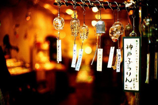 Furin (Japanese glass windchimes)